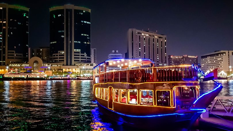 Dinner Cruise In The City Night Lights