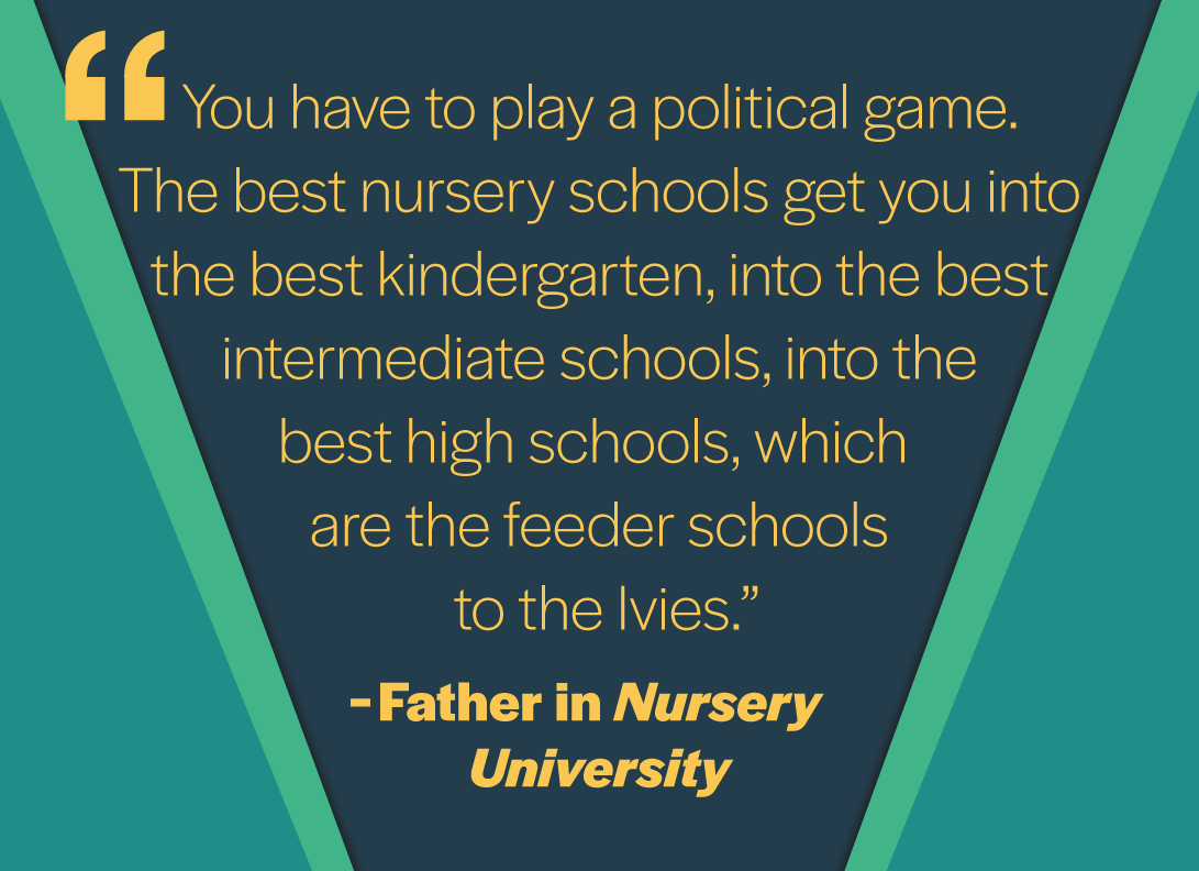 Father Nursery University Quote